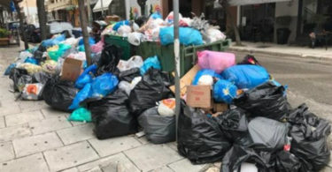 σκουπίδια της Αιγιαλείας