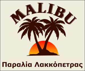 malibu-banner.png