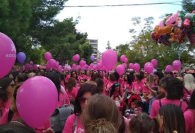 pink the city