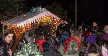 χριστουγεννιάτικη εκδήλωση του Συλλόγου Γομοστού
