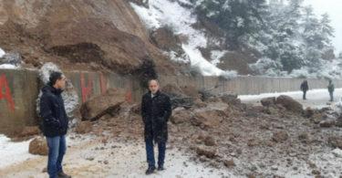 Μεγάλου Σπηλαίου