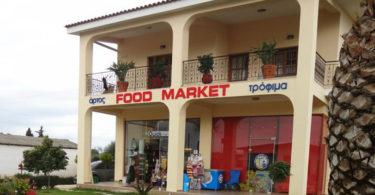 Quick Market