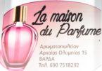La maison du Parfume